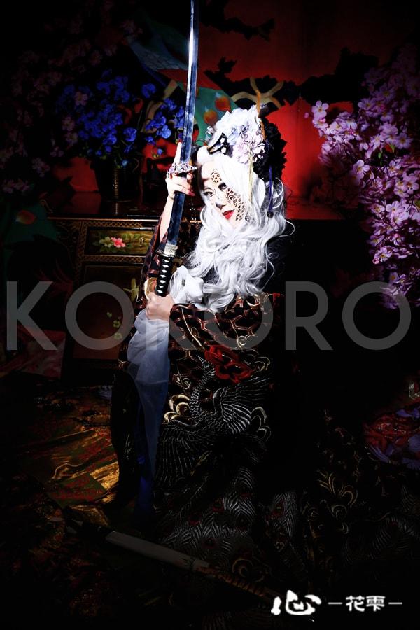 京都 花魁 体験 女豹 着物 化粧 メイク ヘアメイク