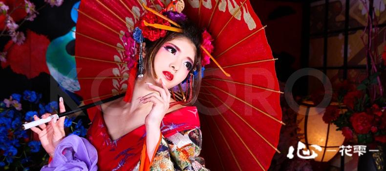 http://www.maiko-maiko.com/blog/wp-content/uploads/2016/12/6eceb2585a19ac79358bd44a30c1bb832.jpg
