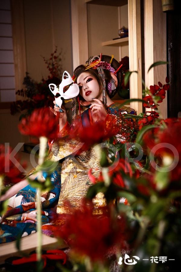 京都 花魁体験 祇園 東山 着物 化粧