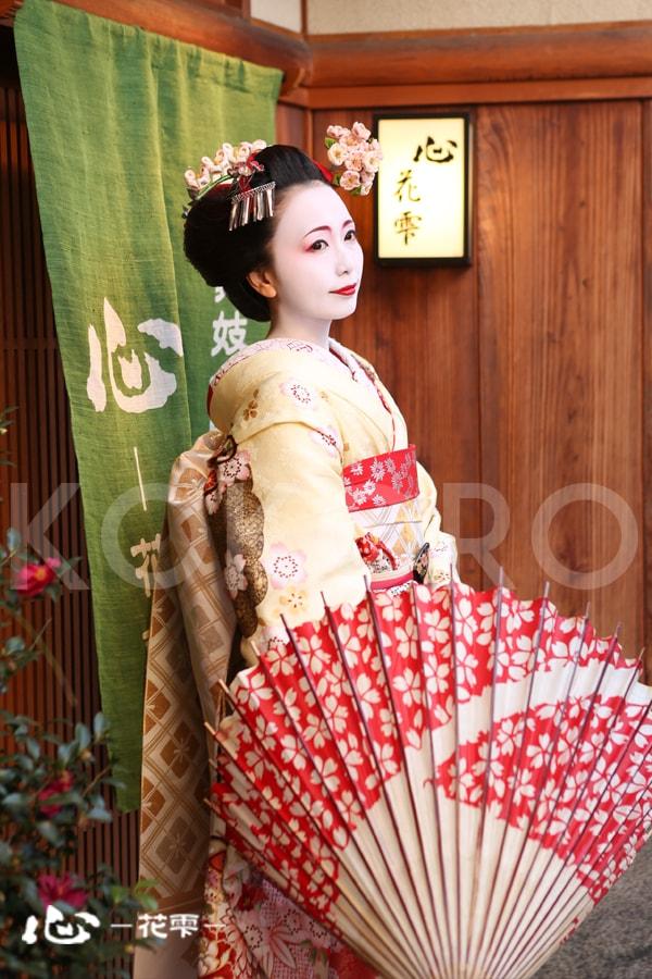 京都 舞妓 着物 化粧