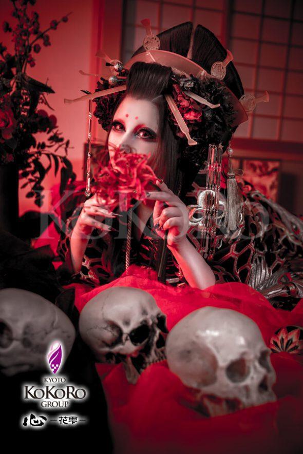 京都で和装ハロウォン地獄太夫キャンペーン