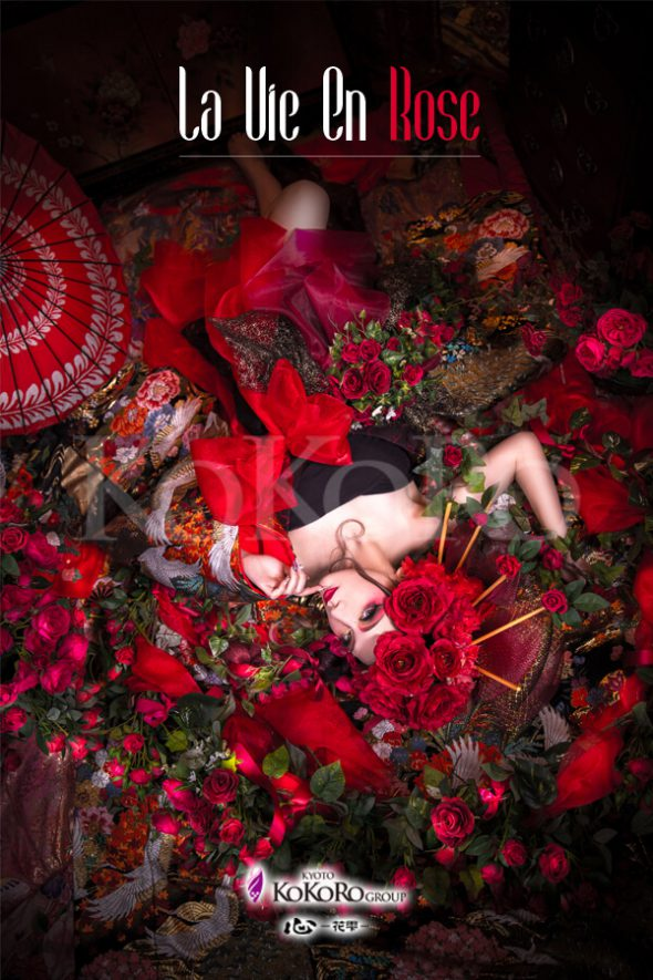 令和もインスタ映えなら心‐花雫‐の薔薇花魁