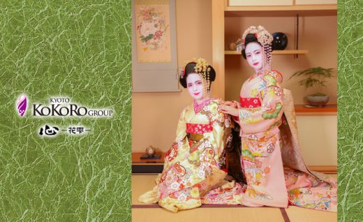 秋晴れの京都、心で舞妓体験