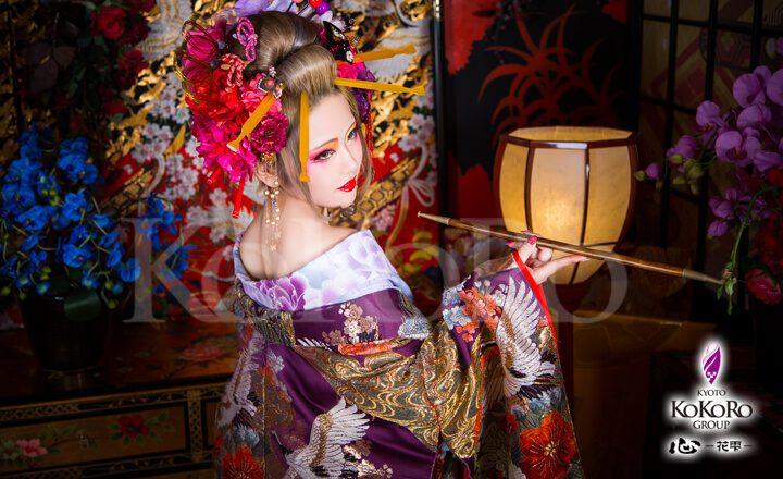 京都のフォトジェニックスポット心花雫の花魁体験