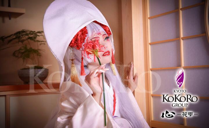 狐の嫁入り_花魁体験