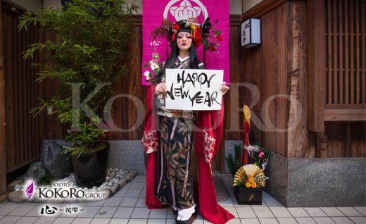 京都心-花雫-は花魁から狐の嫁入りプランなど楽しい変身体験は盛りだくさん