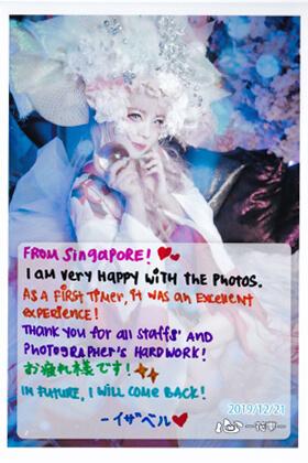 花魁体験狐の嫁入りコメント写真